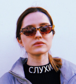 Мария Милерюс