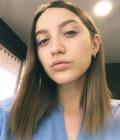 Юлия Каммон