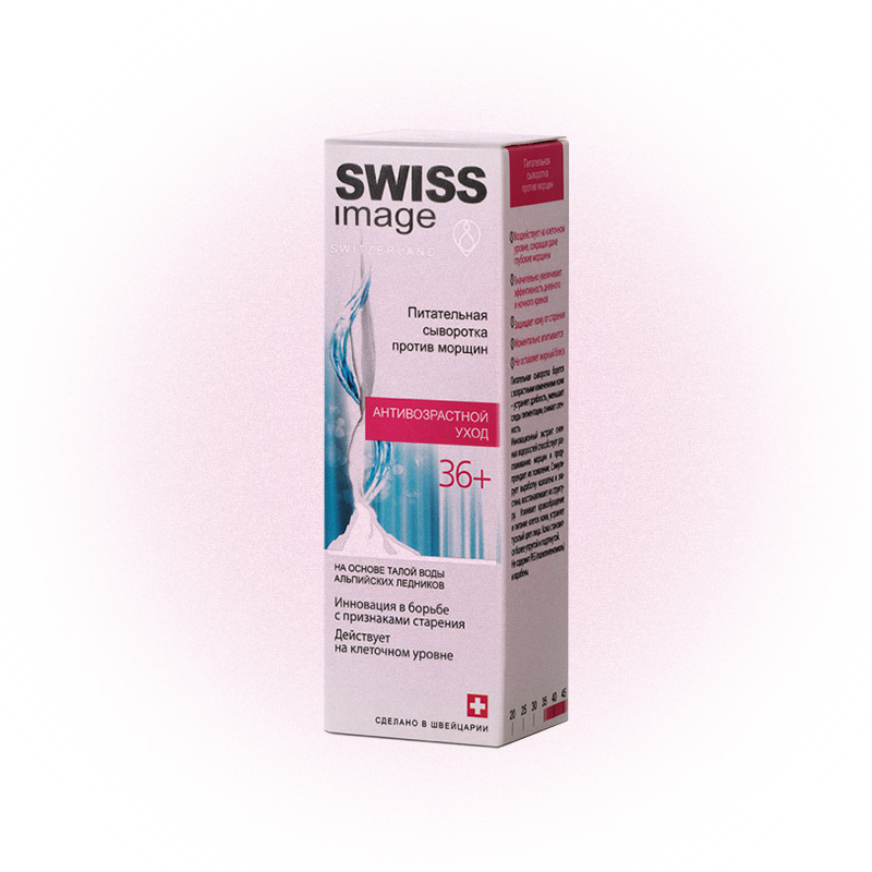 Swiss Image 36+