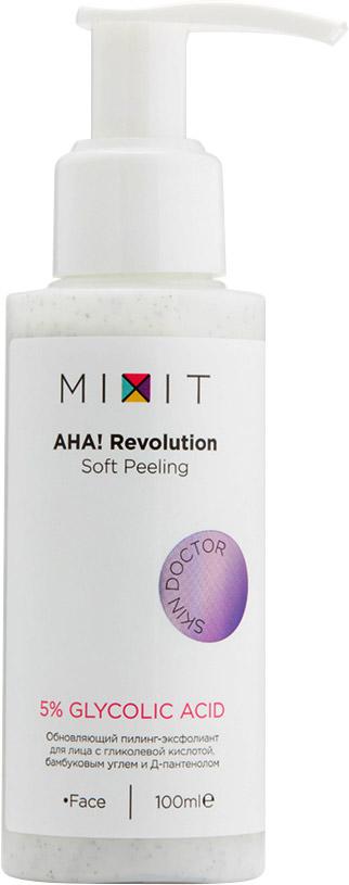 mixit с гликолевой кислотой