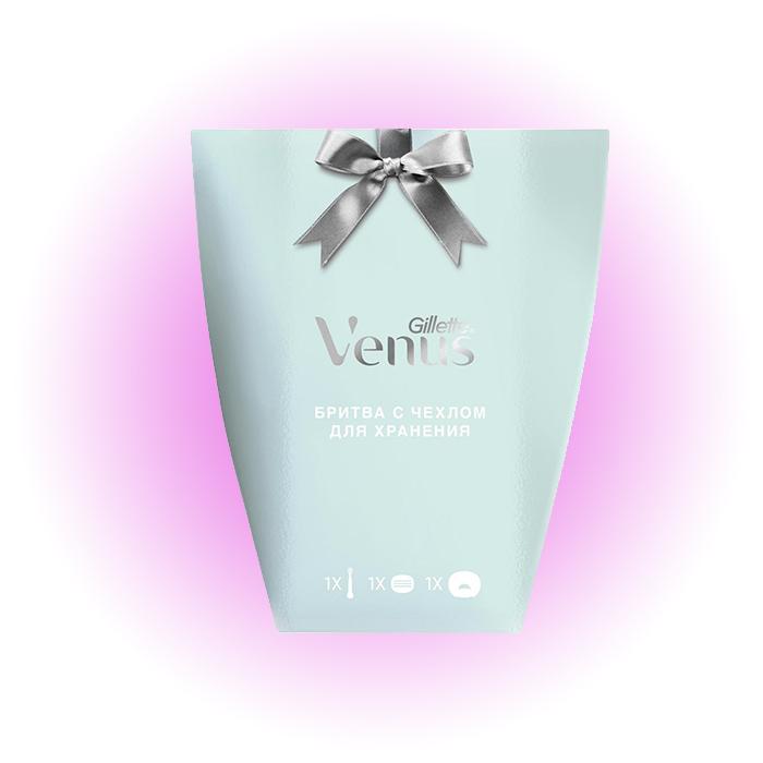 Бритва Venus со сменной кассетой + чехол для хранения, Gillette