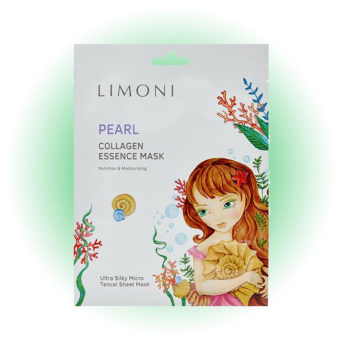Осветляющая маска с жемчужной пудрой и коллагеном Pearl Collagen Essence Mask, Limoni