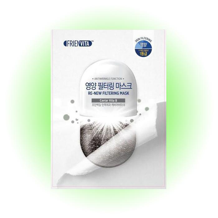 Обновляющая маска-фильтр с витамином B и черной икрой, Frienvita