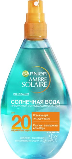 Солнцезащитный спрей для тела освежающий, прозрачный SPF 20 Ambre Solaire, Garnier