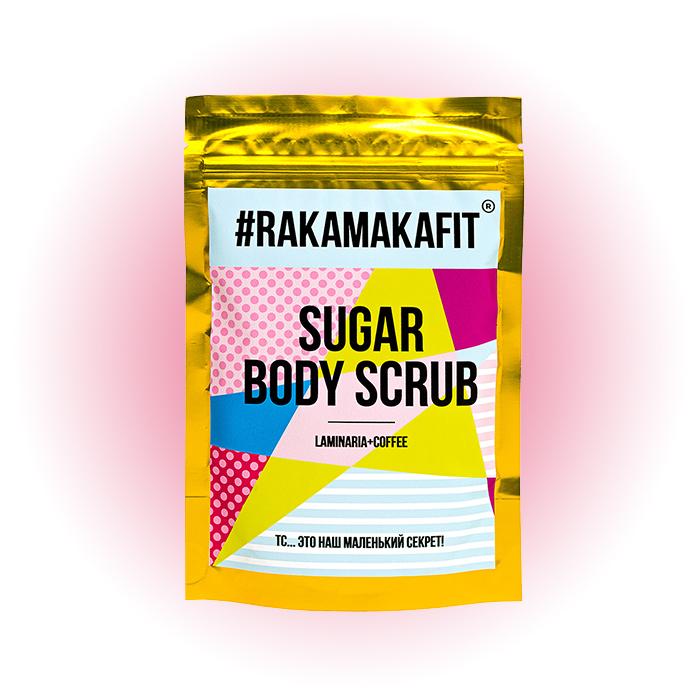 Sugar Body, RAKAMAKAFIT