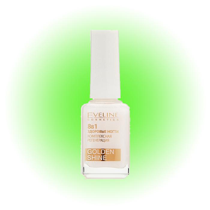 Комплексная регенерация «Здоровые ногти» 8 в 1 Nail Therapy, Eveline