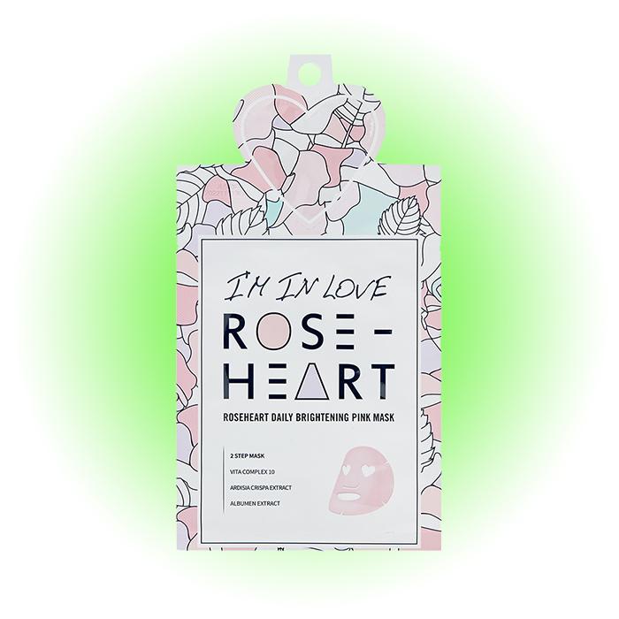 Маска для сияния кожи Daily Brightening, I'm in Love Rose-heart