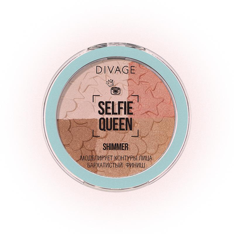 Многоцветная компактная пудра Selfie Queen, Divage