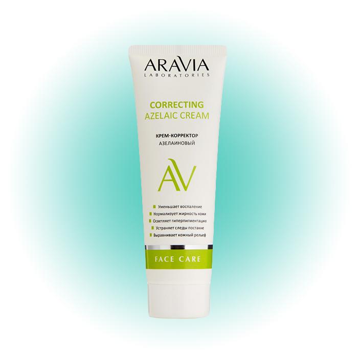 Крем с азелаиновой кислотой Azelaic Correcting Cream, Aravia Laboratories