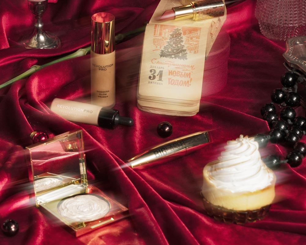 Косметика для яркого макияжа